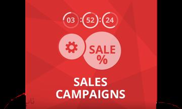 پلاگین Sales Campaigns