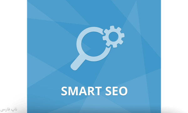 پلاگین Smart SEO nopcommerce