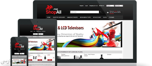 قالب Nop Shop All Responsive Theme