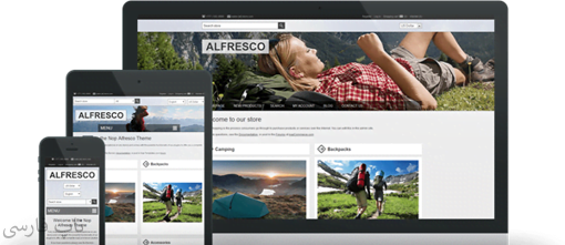 قالب Nop Alfresco Responsive Theme