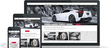 قالب Nop Traction Responsive Theme