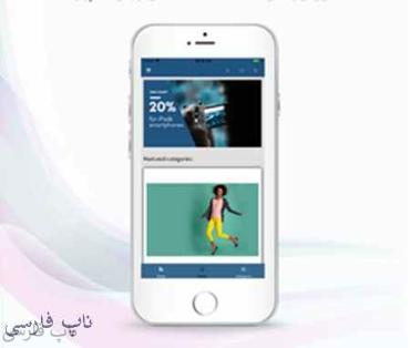 تصویر برای دسته اپلیکیشن موبایل