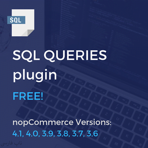 sql query nopCommerce
