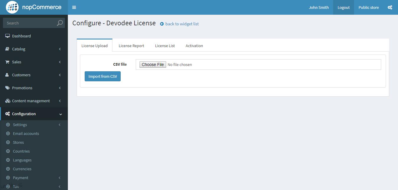 افزونه مدیریت لایسنسهای دیجیتالی - آپلود فایل