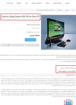 افزونه نمایش محصولات مرتبط وبلاگ و اخبار - محصول