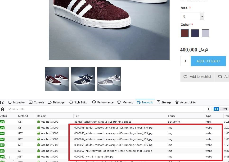 افزونه تبدیل تصاویر فروشگاه به فرمت WebP - نمونه تغییر یافته