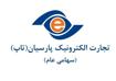 تصویر درگاه پرداخت پارسیان