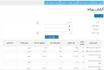 افزونه ادغام فروشگاه فیزیکی با فروشگاه اینترنتی - گزارش گردش مالی روزانه