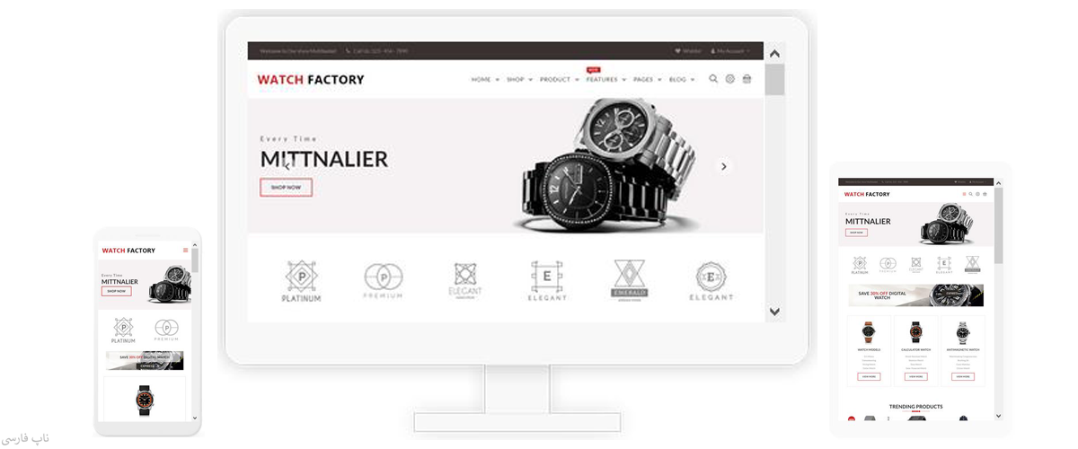 قالب فروشگاهی Watch Factory ناپکامرس - پاسخگرا