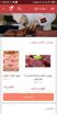 تصویر اپلیکیشن فروشگاهی اندروید ناپ فارسي همراه با سورس