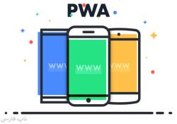افزونه PWA فروشگاه ساز ناپ کامرس