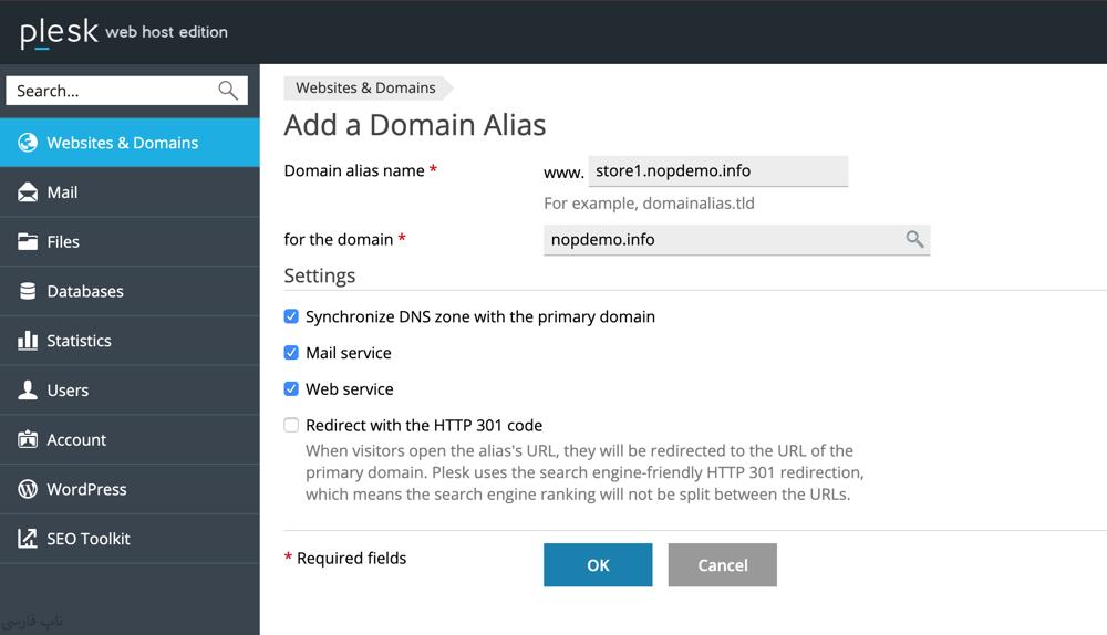 افزونه چند-استیجاری ناپکامرس - domain alias