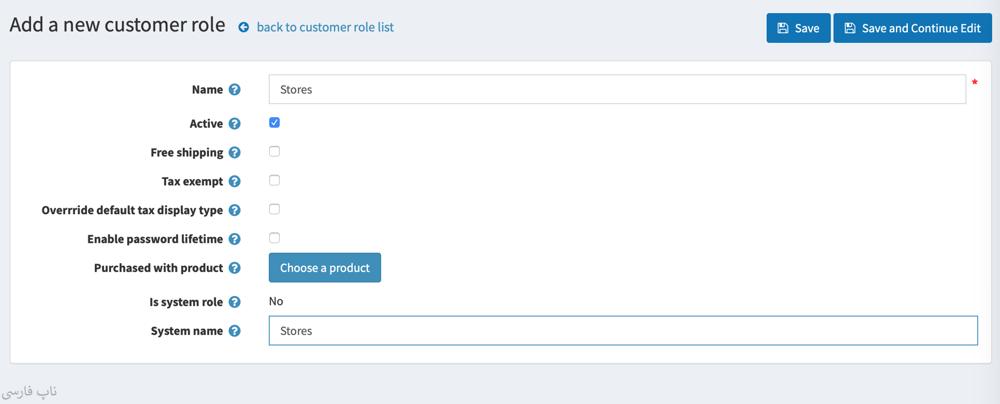 افزونه چند-استیجاری ناپکامرس - ایجاد نقشهای کاربری برای فروشگاهها