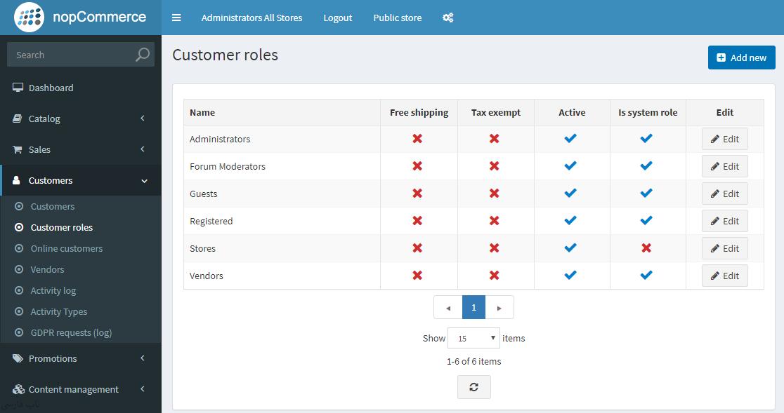 افزونه چند-استیجاری ناپکامرس - ایجاد نقشهای کاربری برای فروشگاهها 2