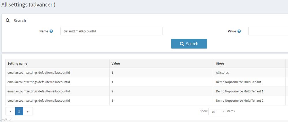 افزونه چند-استیجاری ناپکامرس - اعمال تنظیمات حسابهای ایمیل چند-فروشگاهی 2