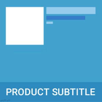 تصویر افزونه عنوان دوم محصولات