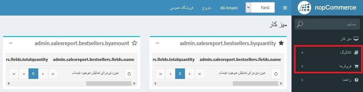 vendor-admin-page